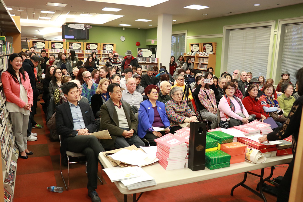 From Far and Wide - Multicultural Creative Writing Collection Book Launch