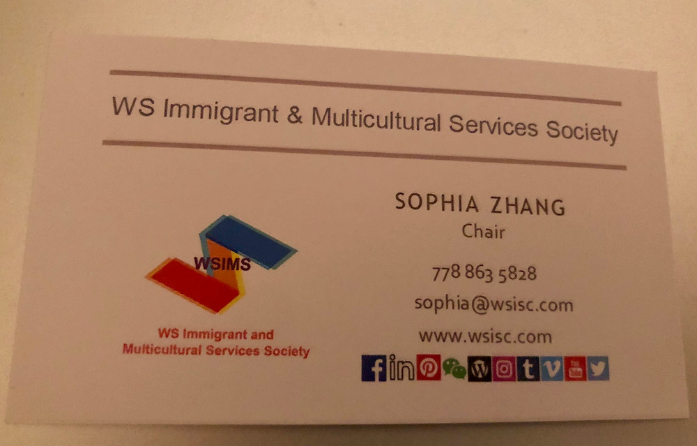 Sophia Zhang, Sophia Xinyuan Zhang 张馨元, 文思移民与多元文化服务协会(WSIMS, WS Immigrant and Multicultural Services Society