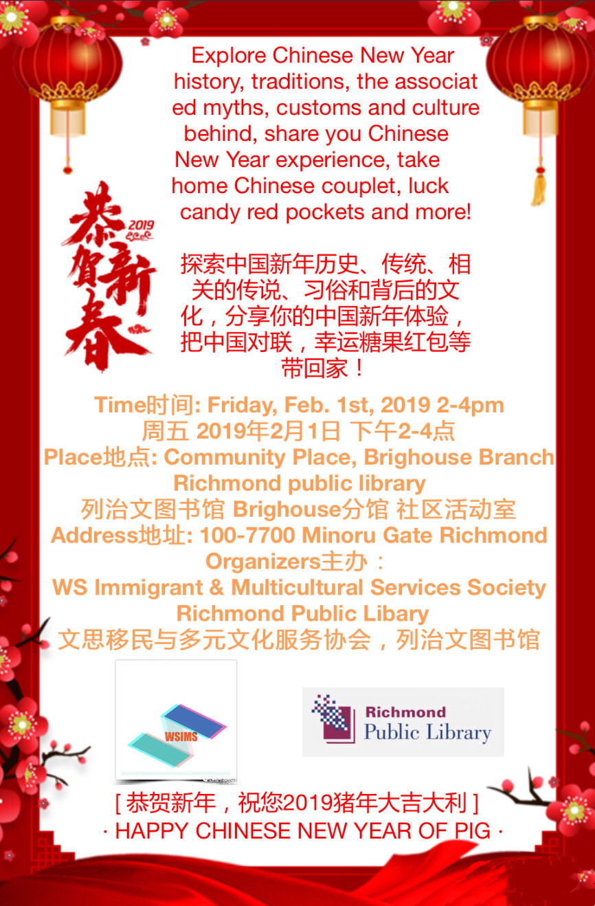 2019 Chinese New Year Workshop by WS Immigrant and Multicultural Services Society