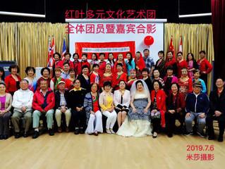 多族裔包饺子聚会 -- 列治文邻里小额基金会项目活动圆满举办