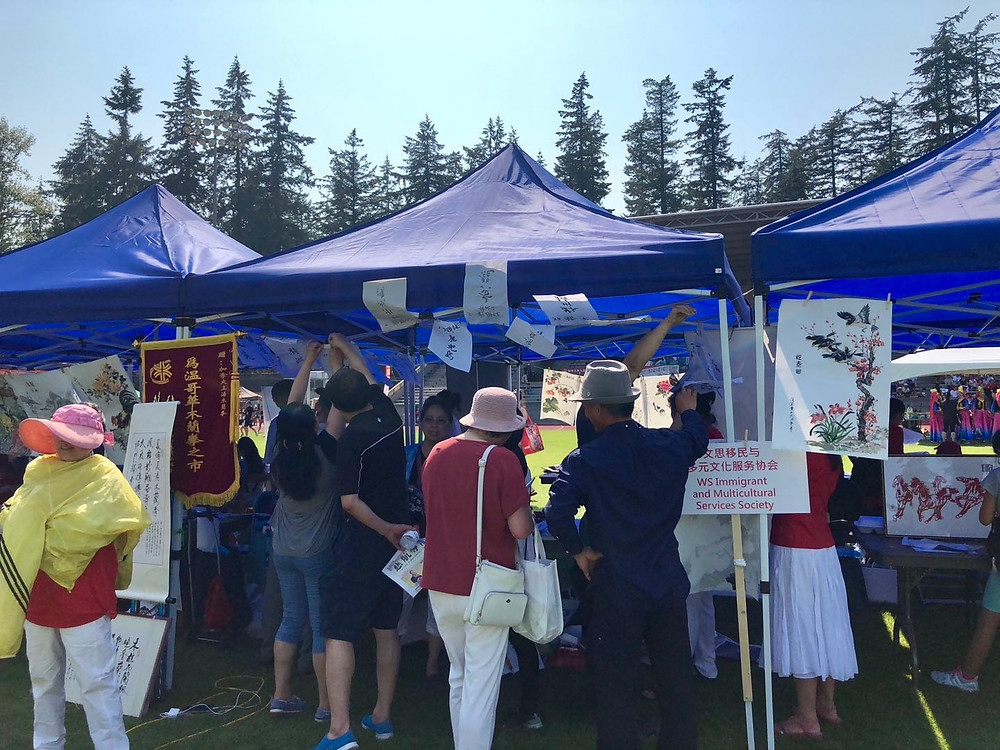 Chinese Traditional Culture Booth by WS Immigrant and Multicultural Services Society