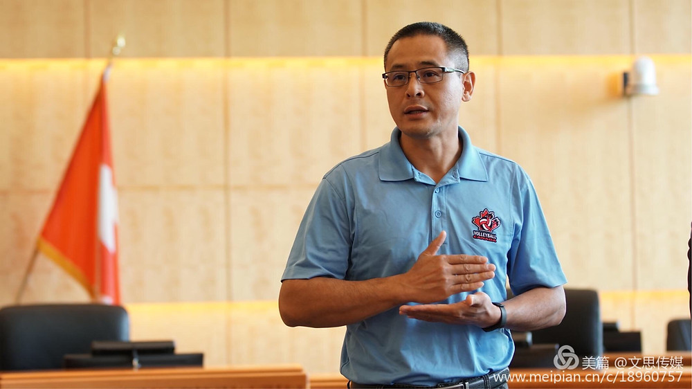 Shicong Deng, the international volleyball referee introduced the fun whole-day volleyball games on July 29