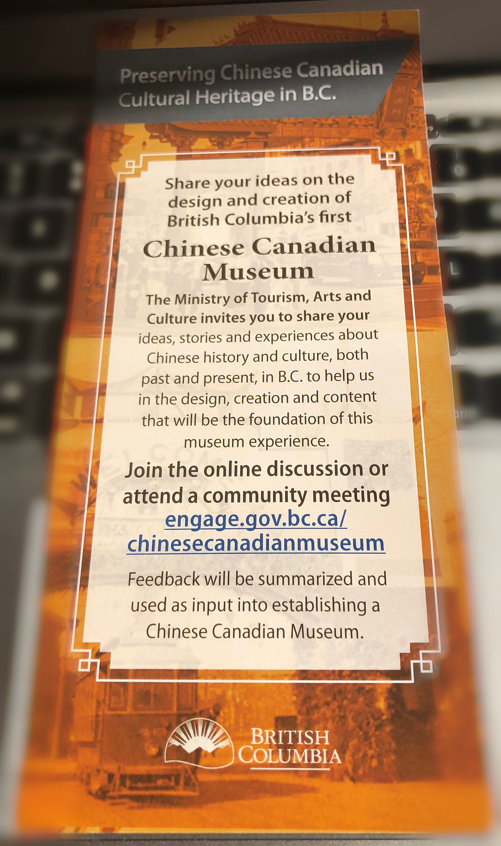 Chinese Canadian Museum