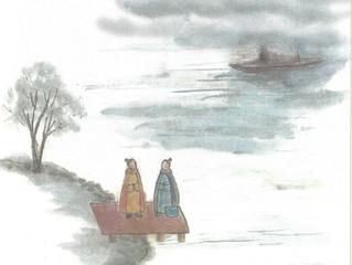 庆祝2021年第七届大温亚洲传统月 - 空鸟迹·王安石中英文诗歌赏析