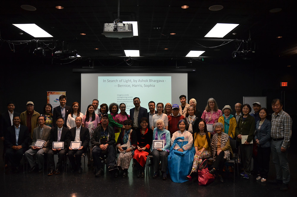 2017 Multicultural Creative Writing Festival