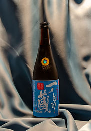 Ichinokura Honjozo Genshu Shiboritate
