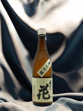 Saku no Hana Ginjo Karakuchi