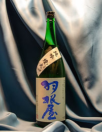 Haneya Junmai Ginjo Kirabi Nama Genshu 1.8l