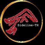 Sideline  เด็กไซด์ไลน์  สาวไซด์ไลน์ น้องรับงาน