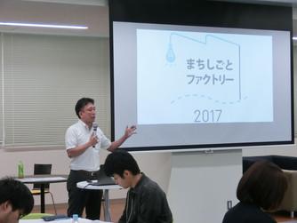 171014実践塾4_1.JPG