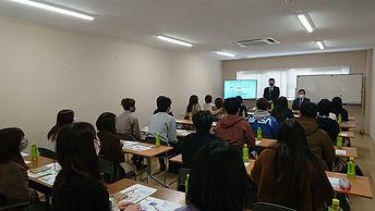 201210 ニタコンサルタント_.jpg