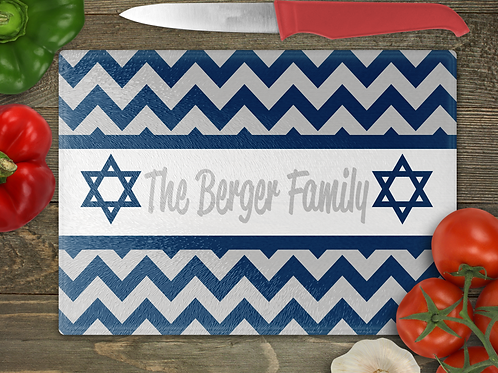 "15""x11"" Hanukkah Cutting Board"