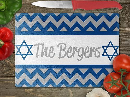 """11""""x8"""" Hanukkah Cutting Board"""