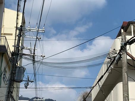 2/11 木祝 晴れ