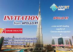 海外邀请函2019 ARAB.jpg