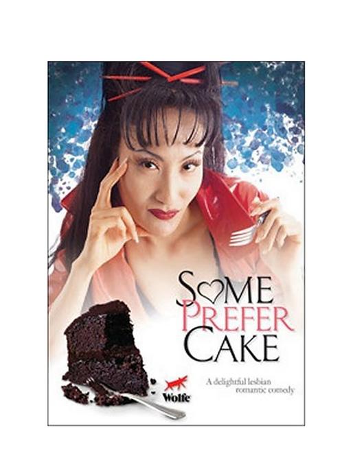 Some Prefer Cake on DVD