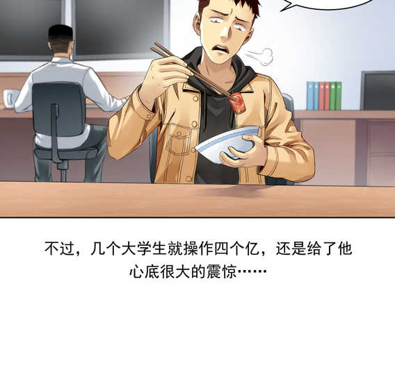 image_part_012.jpg