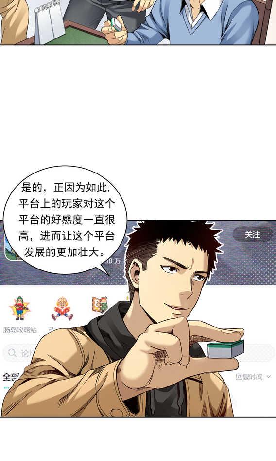 image_part_004.jpg