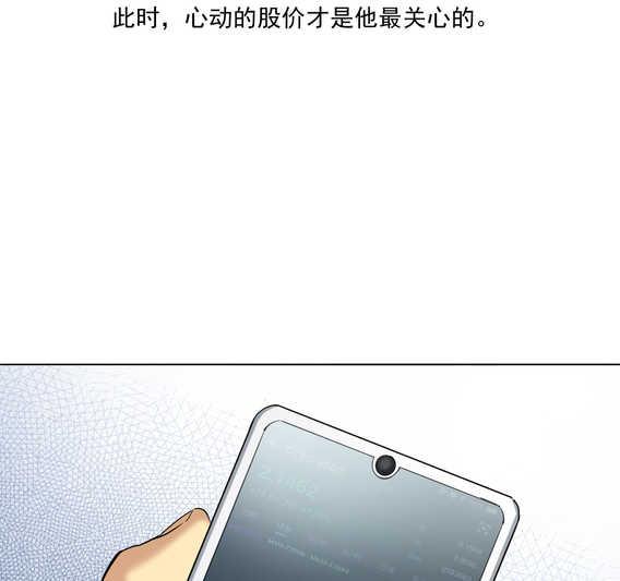 image_part_002.jpg