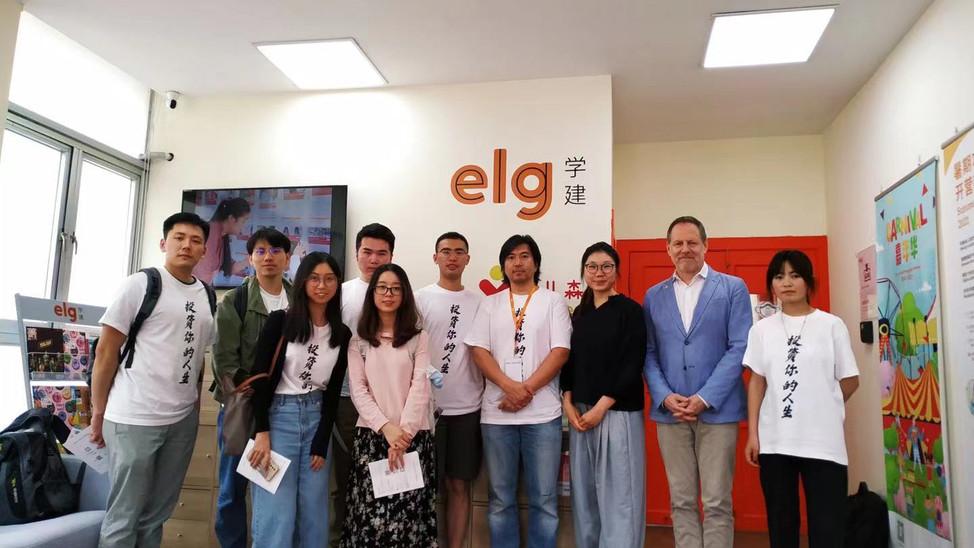 elg Visit in Shanghai