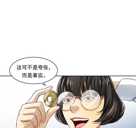 image_part_013.jpg