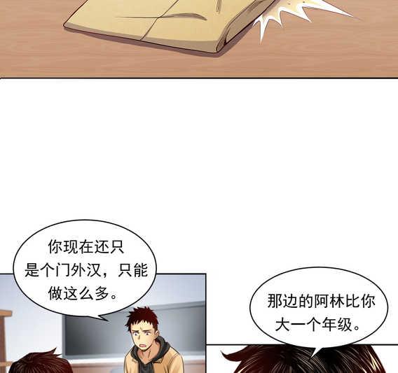 image_part_011.jpg