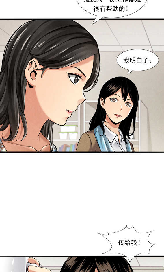image_part_003.jpg