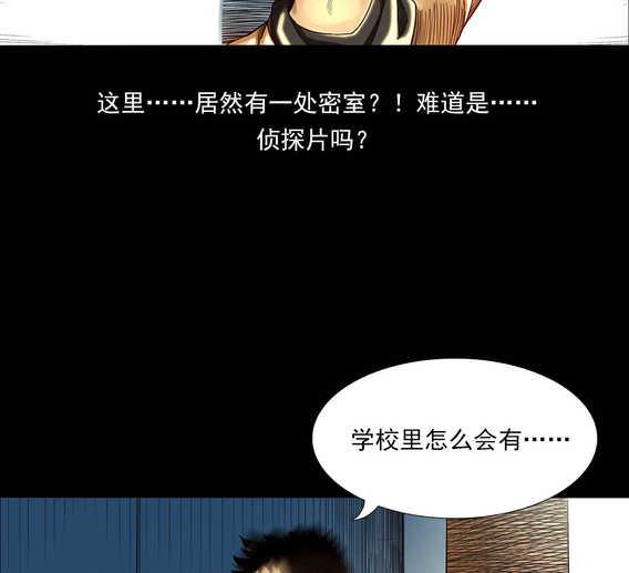 image_part_014.jpg