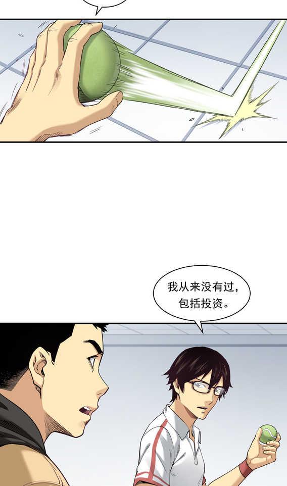 image_part_006.jpg