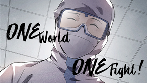 One World, One Fight! - EP2