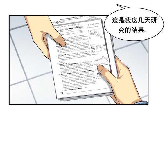 image_part_001.jpg