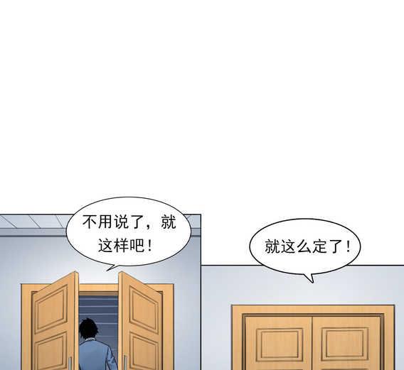 image_part_010.jpg