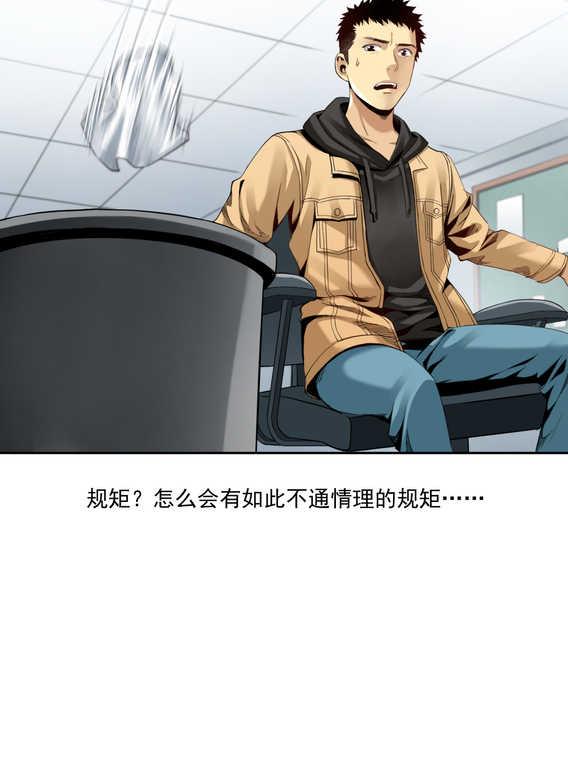 image_part_007.jpg