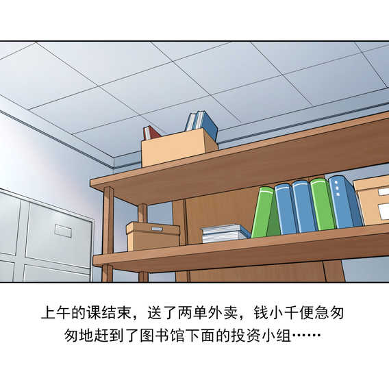 image_part_005.jpg