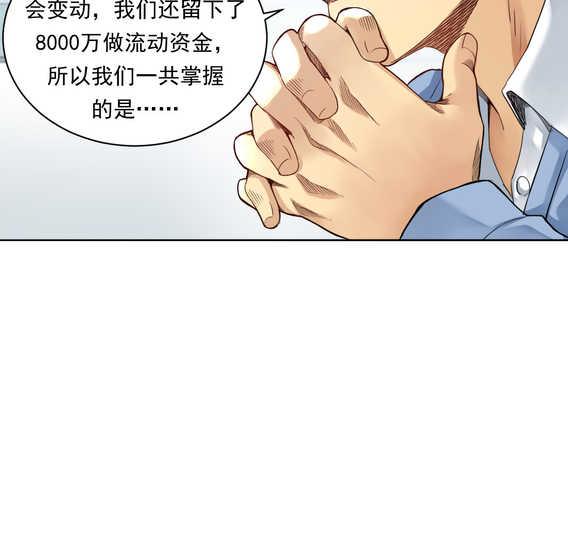 image_part_008.jpg