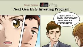 Announcement of Next Gen ESG Investing Program Members