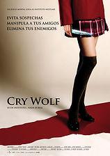 crywolf.jpg