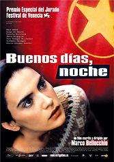 BUENOS_DIAS_NOCHE_rgb.jpg