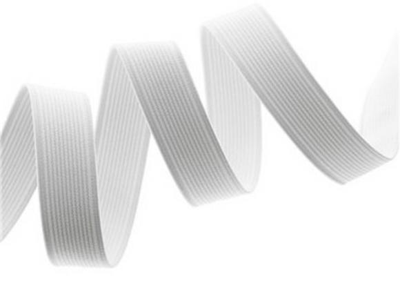 Elastique blanc - 20mm - 1,6€/m