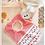 Thumbnail: Couture zéro déchet - Pour Bébé