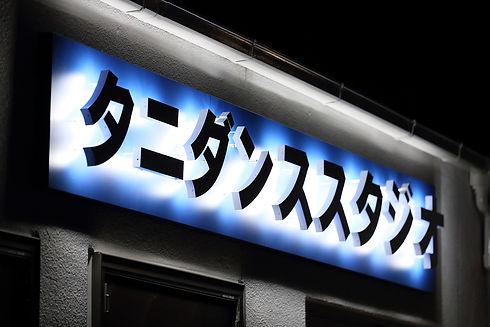 1001 - コピー.JPG