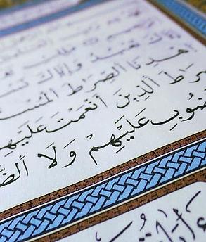 The-Holy-Quran.jpg