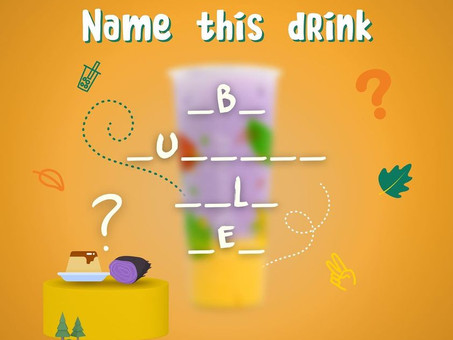 Can you guess what drink is this?