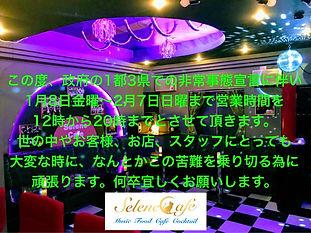 S__24068105.jpg