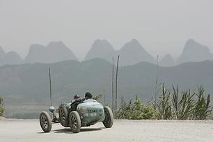 Bugatti Rallye de chine