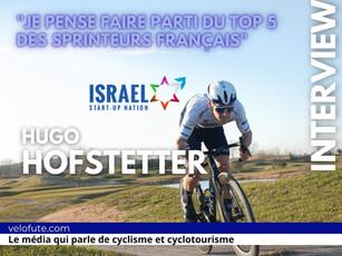 Hugo Hofstetter : « Je pense faire partie du top 5 du sprint français »