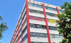 Gordon Industrial Building
