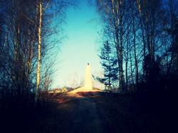 Vstup na Pomník