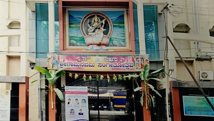 Seshadripuram Main College