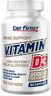 Be First Vitamin D3 2000 IU (60капс)